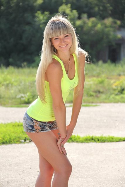 ukrainin brides Antonina